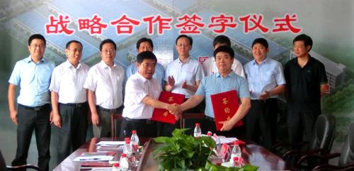 巴夫利与中国工程建设标准化协会建筑材料协会签署战略合作协议