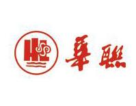 华联电子商务