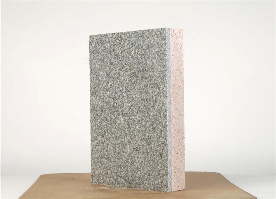 真石材真金板保温装饰一体化板 (2)