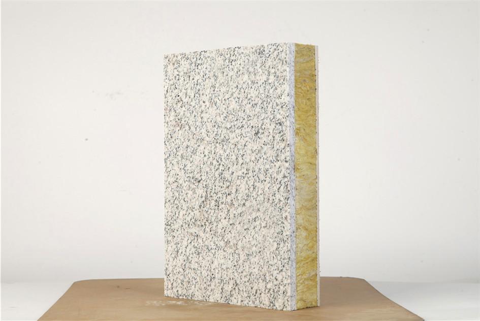 真石材岩棉保温装饰一体化板 (2)